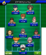Inazuma Japan (GO) formation game