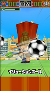 Illusion Ball in Inazuma Dash