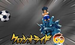 Kuroshio Ride fully evolved to the level GO