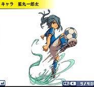 Fuujin no Mai game artwork