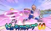 Beautiful Hoop ∞ Galaxy game