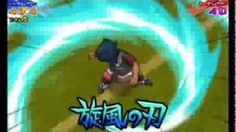 Tsumuji no Yaiba Game Ver