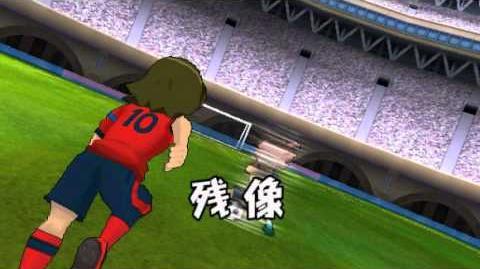 Inazuma Eleven Strikers 2012 Xtreme - Zanzou