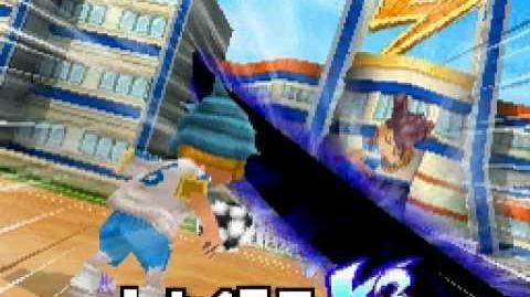 Inazuma eleven 3 Challenge to the world - Shinkuuma