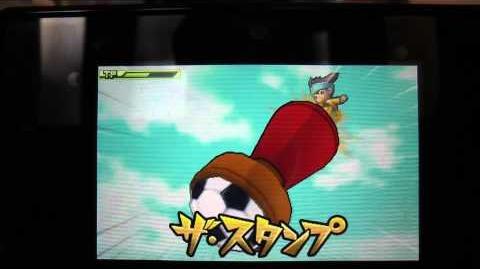 【3DS】イナズマイレブンGO ザ・スタンプ