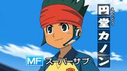 Endou Kanon's introduction CJDM