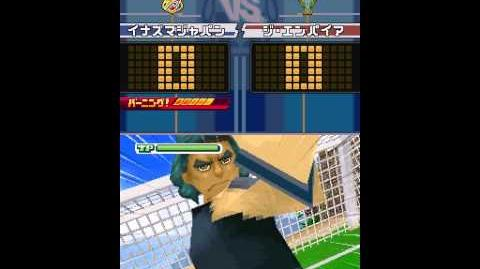 Inazuma eleven challenge to the world Tenkuu otoshi V2 vs Million hands V2