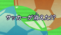 Episode 001 Chrono Stone Title HQ