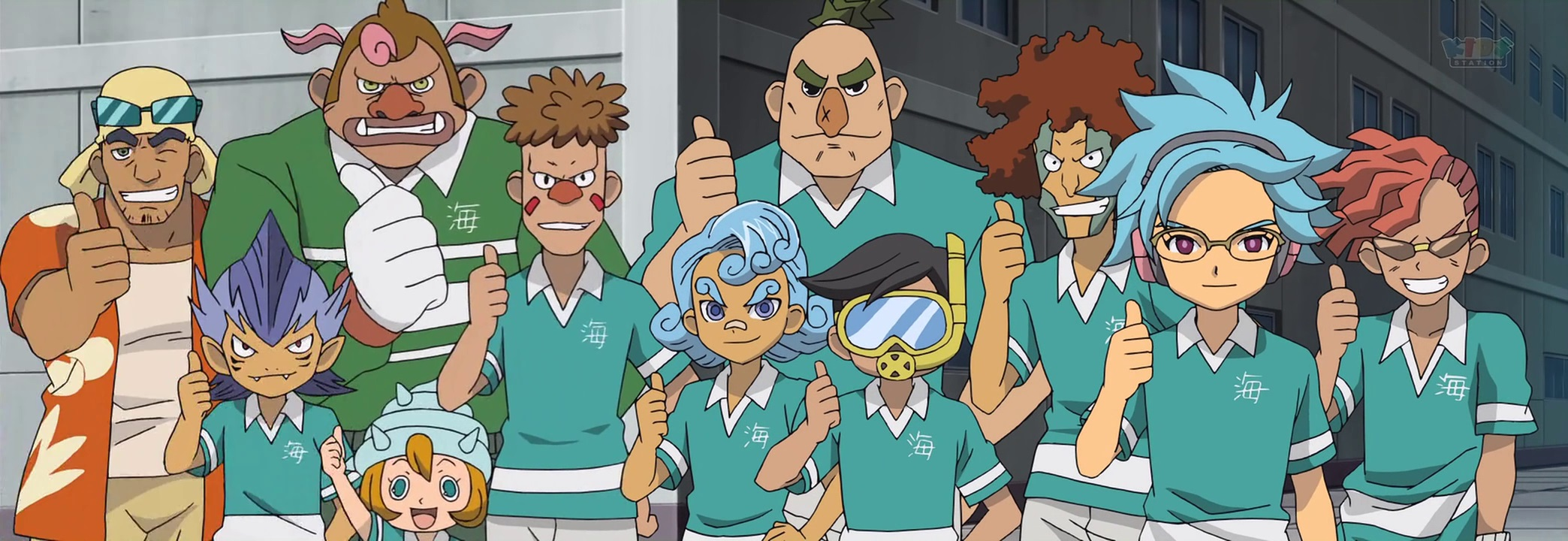 Oumihara inazuma eleven wiki fandom powered by wikia - Inazuma eleven saison 1 ...