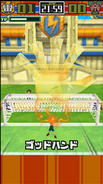 God Hand in Inazuma Dash