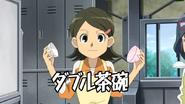 Aki's Double Rice Bowl hissatsu
