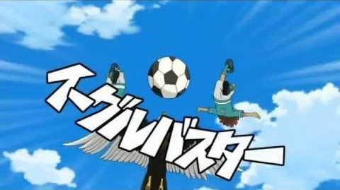 Inazuma Eleven - Eagle Buster