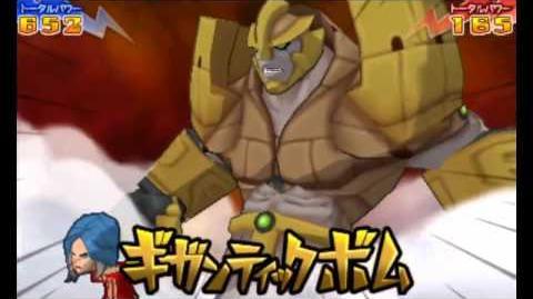 Gigantic Bomb (Gigantes) Game Ver