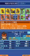 Training Menu in Inazuma Dash