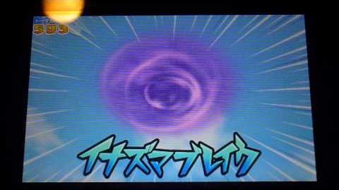 Inazuma Eleven GO Chrono Stone Inazuma Break (イナズマブレイク)