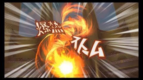 Inazuma Eleven GO Strikers 2013 - Bakunetsu Storm ( 爆熱ストーム )