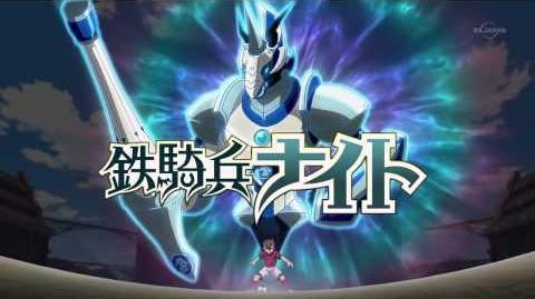 Inazuma Eleven Go(イナズマイレブン Go)Gallop Buster ギャロップバスター