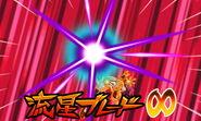 Ryuusei Blade GO game