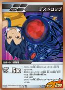 IGS-09-025