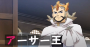 King Arthur's first appearance in the Chrono Stone game