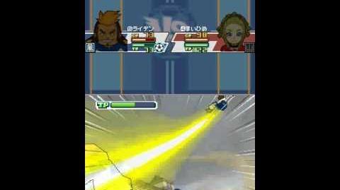Inazuma eleven 3 spark Boost glider