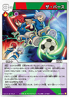 The Birth in tcg