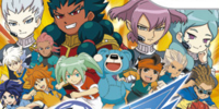 Inazuma Eleven GO Strikers 2013