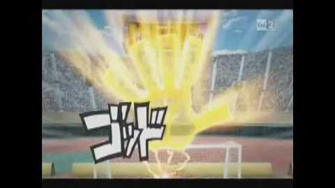 Inazuma Eleven - Mano di luce(God Hand)