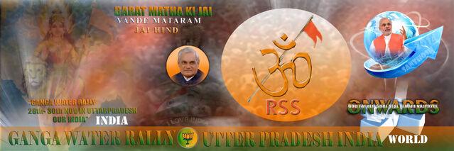 File:Rss india.jpg