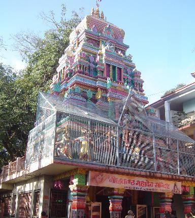 File:NeelKanth Mahadev Temple.JPG