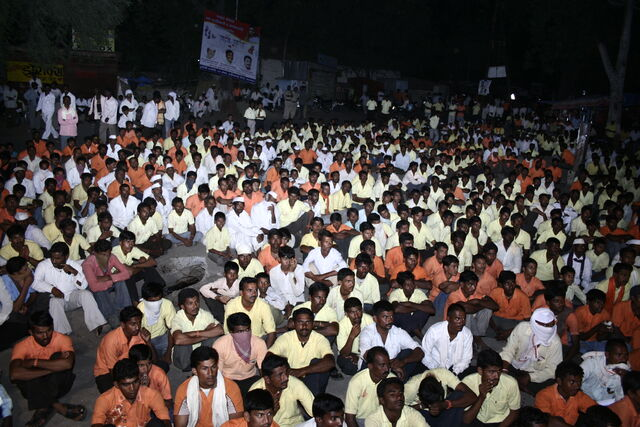 File:Malhar Sena Meeting.jpg