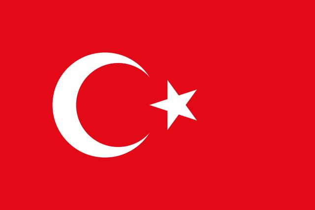 File:Turkey.png