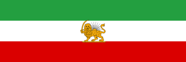 File:800px-State Flag of Iran (1925) svg.png
