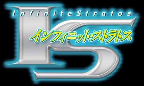 File:Infinite Stratos Title.jpg