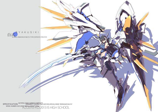 File:Byakushiki art.jpg