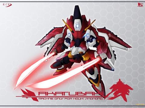 File:Gundam Akatsubaki.jpg