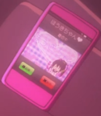 File:Houki's Caller ID on Tabane's cellphone.png