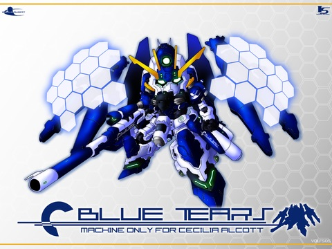 File:Gundam Blue Tears.jpg