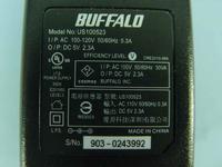 Buffalo WHR-HP-GN FCC f