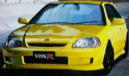 Daiki's Civic Type R (Stock)