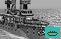 Cruisewr icon