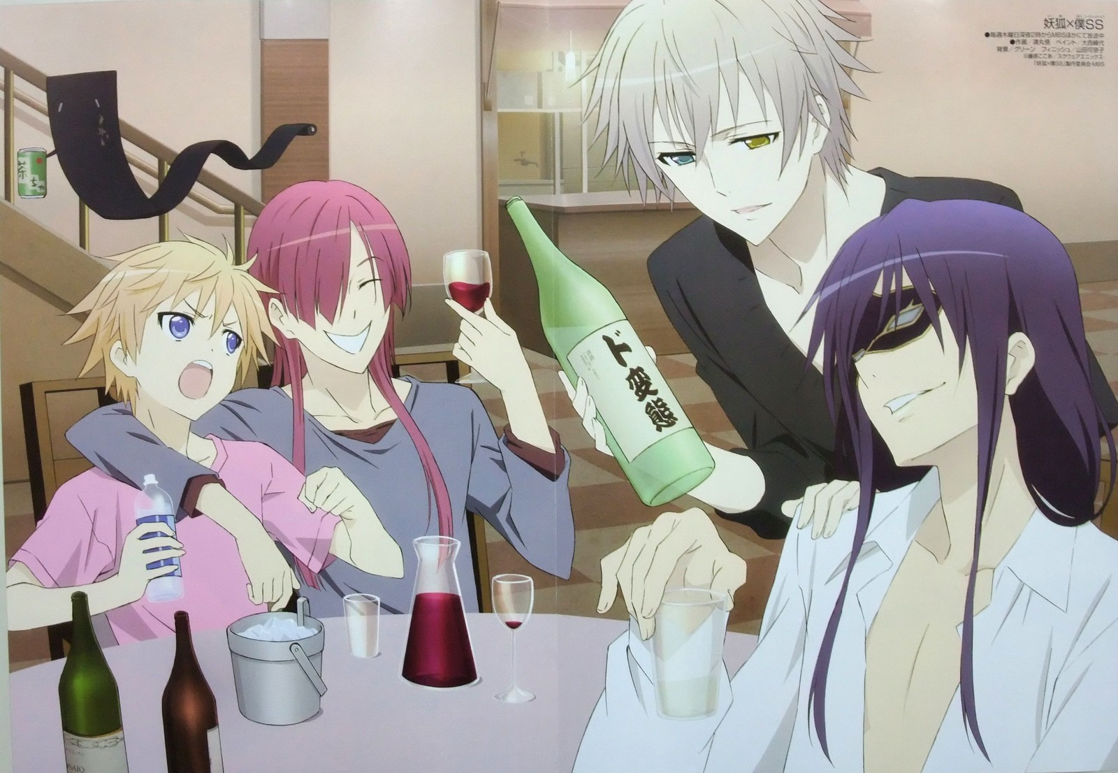 Image result for Inu Boku SS