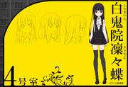 Character Ririchiyo Shirakiin