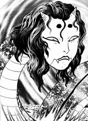 Mizuchi