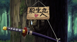 Tenseiga is delivered to Sesshomaru