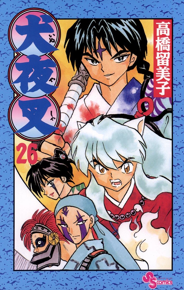 ShogakukanVol26