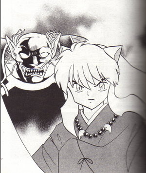 Ryujin Shield Chapter 387