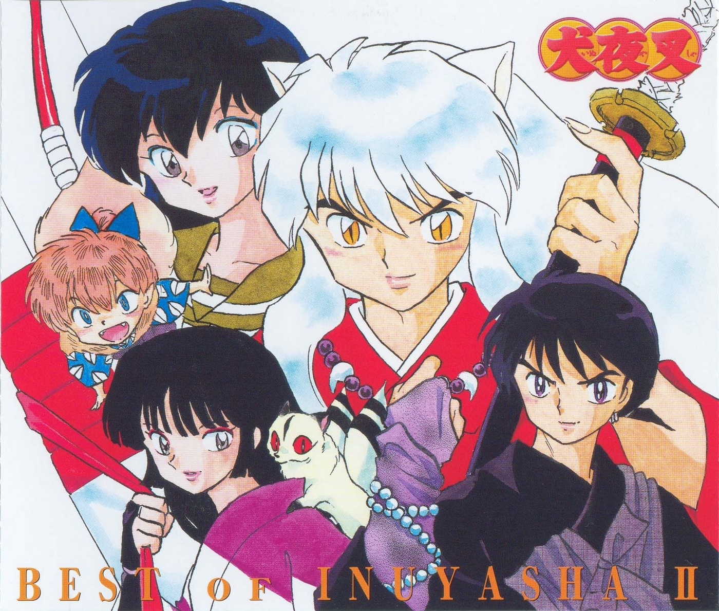 The Best of Inuyasha II