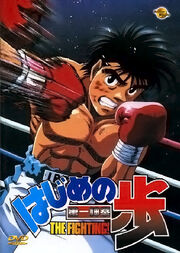 Hajime no Ippo The Fighting