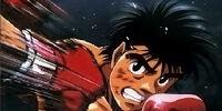 Hajime no Ippo: The Fighting!